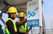 三大运营商5G基站建设对比:中国电信联通加起来还是没移动多?