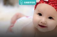 备孕必须注意这4点!减少流产、胎儿畸形风险!