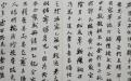 陈麦青︱关于《麓山寺碑》的碑阴