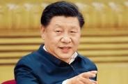 习近平:要向全世界讲好中国历史故事