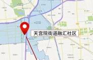 北京疫情中高风险地区图来了!