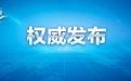 这场重要大会,25日将在北京召开!