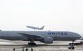 美国波音公司建议停飞正在服役的波音777飞机