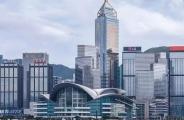 香港特区选举制度怎么完善?说明来了!