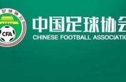 足协发布的这项排名,武汉全国第三!
