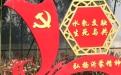 """山东""""小延安"""":红色档案鱼水情深"""