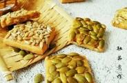 瓜子酥丨酥脆,香甜,全家人都喜欢!过年过节,还可以当做伴手礼!