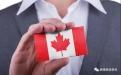 加拿大最热门的3个雇主担保移民项目,哪个适合你?