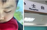 儿子病情被耽误,黄圣依悔恨自责:这个问题,70%的孩子中招