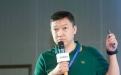 智库说 乐信刘志诚:从数据安全到业务安全的进阶之路