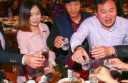 请人喝酒,不会说开场白可不行,会说4句话,让客人刮目相看!