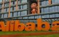 阿里巴巴集团被罚182.28亿元,最新回应!