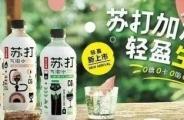 农夫山泉产品原料来自日本福岛?官方调查公布!