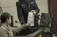 劳荣枝被判死刑后当庭痛哭:不服要上诉