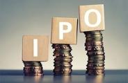 证监会同意2家公司科创板IPO注册