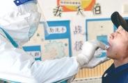 河北疫情感染者85.5%来自农村,疫情防控中乡村有何短板?