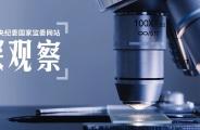 服贸会:中国市场世界机遇
