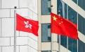 全国人大高票通过关于完善香港特别行政区选举制度的决定
