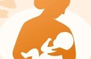 母乳喂养之初体验